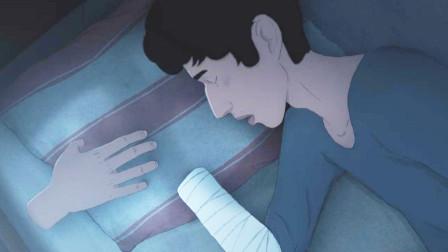 奥斯卡提名短片,一部拍给成年人的动画《我失去了身体》