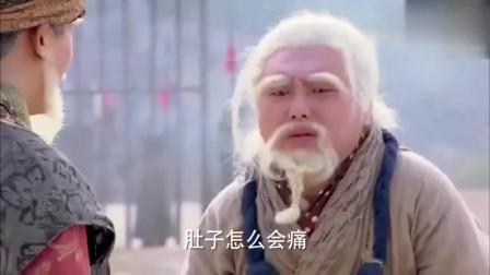 神雕:疯老头飞过来抢肉吃,没想到现场竟然有人认出他是周伯通