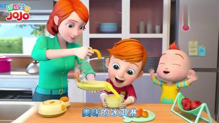 超级宝贝:妈妈把菠萝切块,一下炸成了汁,制作黄色冰淇淋