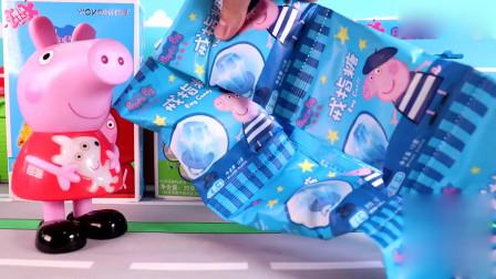 玩具益趣园:小猪佩奇的零食礼包系列 雪糕棒棒糖和曲奇饼干礼盒