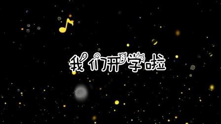 沈阳市沈河区文艺二校