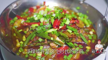 干锅土豆片做法原来这么简单,土豆与猪肉,简单几步,比饭店还香