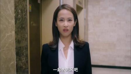 像李成敏这样身材好的妹子,容易惹来流言蜚语