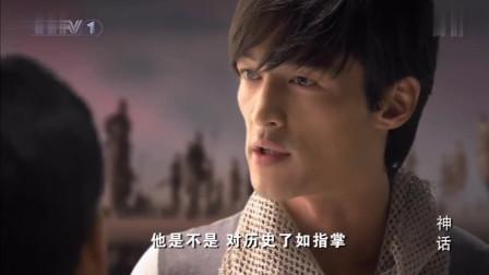 神话:小川向父母介绍玉漱,听闻已经活了两千年,父母惊呆了!