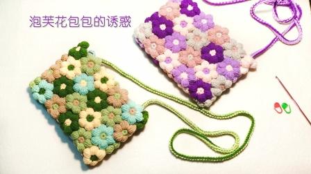 木子柯柯手作坊 泡芙花包包的钩织 第1讲 花朵的钩织
