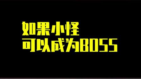裤子玩MC:同时出现100个boss的末地!不作弊根本没法玩?