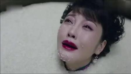 三姨太东窗事发,老爷把她活埋米缸,用她酿酒!真是太狠了!