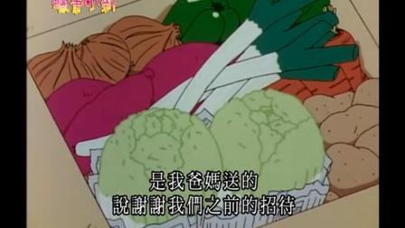 野原一家终于要改善生活,寿喜烧派对可以安排起来