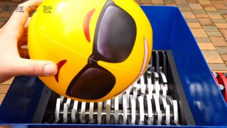 """小伙将儿子的""""笑脸气球""""放入粉碎机,这是在作死吗?"""