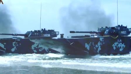 军媒播出解放军海军陆战队官方宣传视频,见识一下中国海军陆战队的风采!