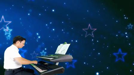 《匆匆那年的缘》DJ版电子琴音乐