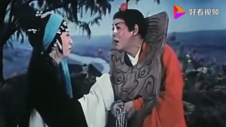 曲剧《卷席筒》小苍娃我离了登封小县,演唱:海连池、董秀娟。