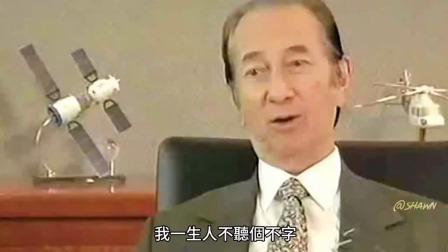"""#何鸿燊赌王为原型拍摄的传记电影#赌城大亨#刘德华""""我一生从来不听""""不""""字,一定要做到为止""""#何鸿燊逝世"""