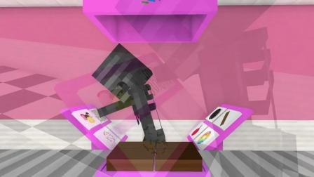 Minecraft动画:怪物学院 布朗尼蛋糕店