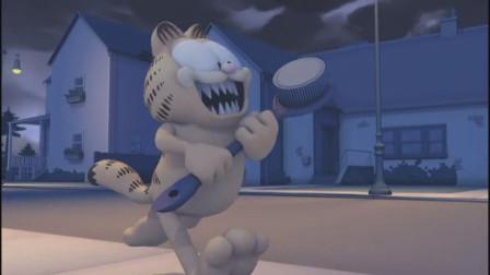 加菲猫:加菲猫大半夜偷偷出门,把欧迪的刷子扔进垃圾桶,太坏了