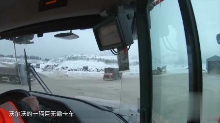 沃尔沃这卡车太牛了!60吨级铰接式,能翻山越岭的巨无霸!