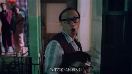 七小福:师傅实力护徒弟,爱之深责之切,这段看着太暖心!