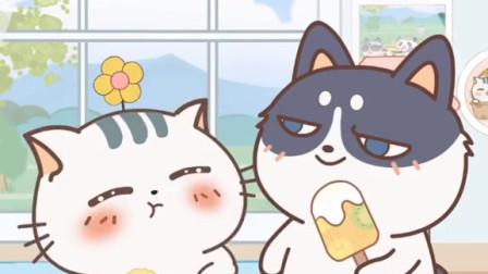土豆喵:你喜欢冰淇淋,我喜欢你
