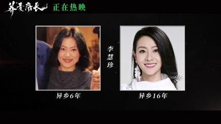 电影《荞麦疯长》发布《背井离乡》MV(马思纯/钟楚曦/黄景瑜)| Wild Grass 2020