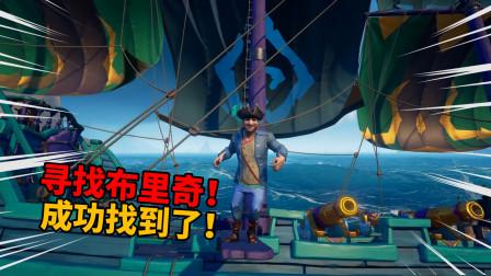 盗贼之海9:穿越黑暗海岸!来到骷髅领主的岛屿,战斗一触即发!
