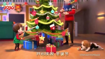 超级宝贝:今天可是圣诞节啊,真的太开心了,而且还有圣诞树!