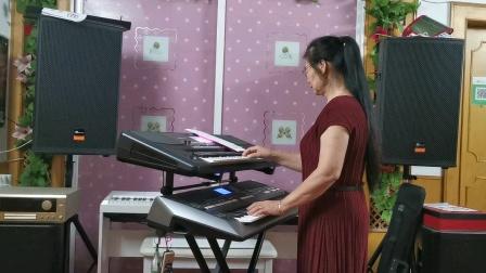 《山路十八弯》视频双电子琴演奏