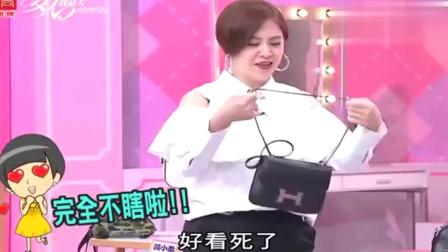 女人我最大:蓝心湄分享新买的爱马仕包包!现场开箱,太豪华了!