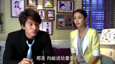 恋恋不忘:吴桐厉仲谋秀恩爱了,厉仲谋竟喂饭给吴桐