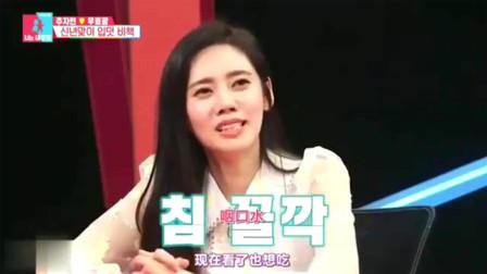 同床异梦:秋瓷炫怀孕,于晓光为她做中国麻辣火锅,嘉宾:我也想吃!
