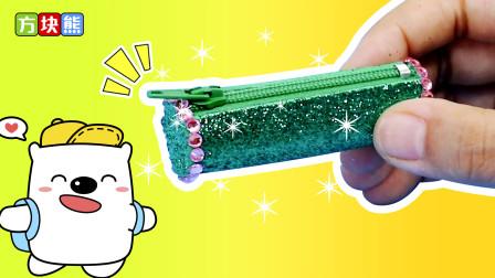 DIY迷你卡通的绿色长筒包