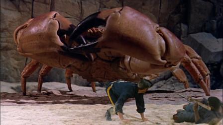 7人误入神秘岛,被超级大螃蟹当成虾米,经典科幻冒险电影《神秘岛》