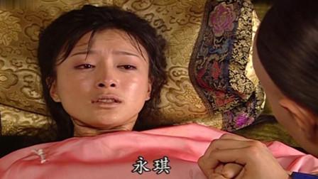 还珠3:知画为永琪生下男孩,小燕子危机感:我的悲剧马上开始了