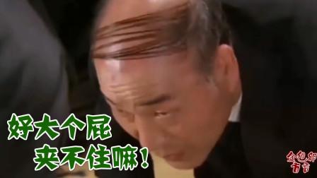 四川话搞笑配音:一条有味道的视频,不建议吃饭时观看