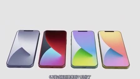 iPhone12海军蓝配色再被确定,高配版支持LiDAR,将于年底出货