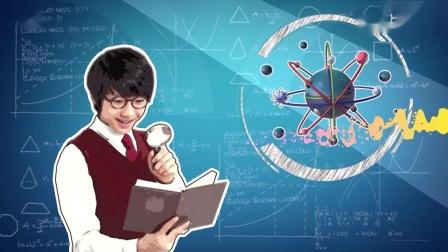 上海市中小学网络教学课程 八年级 数学:16. 1二次根式①