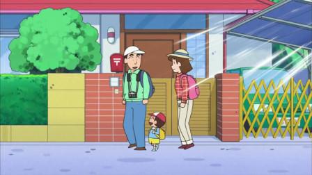 第7季153出個門真不容易【蜡笔小新.国语.新番】