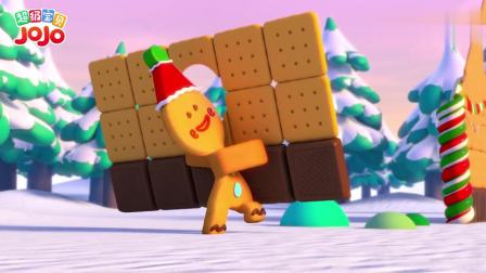 超级宝贝JOJO:圣诞奇幻姜饼屋,和孩子一起走进美好的童话世界吧