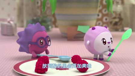 瑞奇宝宝:宝宝们的早餐时间,大家都喜欢树莓,互相的谦让