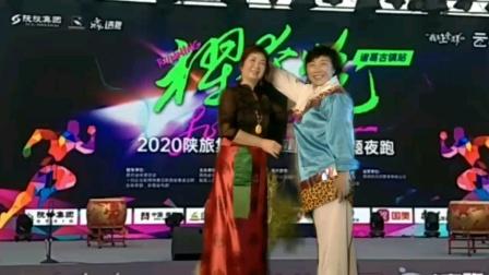锅庄舞《果洛锅庄4》勉县佳人有约锅庄舞队2020.8.29