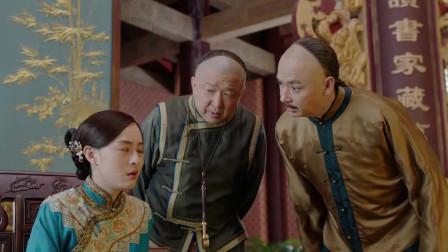 那年花开月正圆: 周莹觉得这是两位叔叔不信任自己,心里有些委屈和不情愿,誓言对自己并没有约束作用