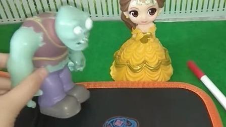 小猪佩奇玩具:贝尔华的老婆僵尸不满意,怎么办呀