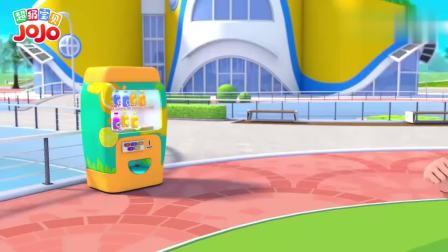 超级宝贝JOJO:孩子们热得不行,爸爸看到果汁售卖机,宝宝喜欢喝什么