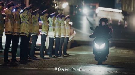 《在一起》抗疫电视剧之《同行》预告_杨洋赵今麦张云龙任重主演_