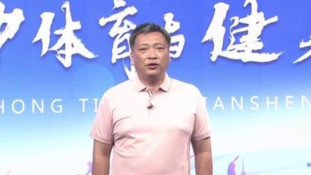 上海市中小学网络教学课程 七年级 体育与健身:体育锻炼与环境适应