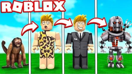 小格解说 Roblox 进化模拟器:我成了疯狂原始人!开启生存进化?乐高小游戏