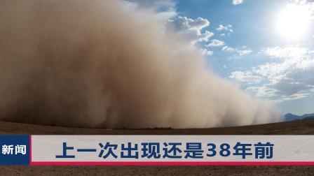 """内蒙古阿拉善现强沙尘暴!实拍狂风席卷现场,平原瞬间被""""吞噬"""""""