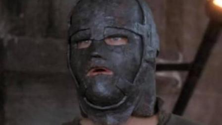 """揭秘法国""""铁面人"""",路易十四被下毒,参与者被戴上面具"""