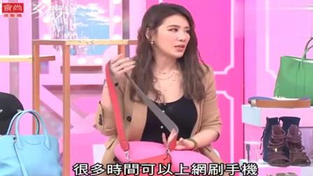 女人我最大:让小祯爱不释手的名牌包!为了买它真是一波三折!