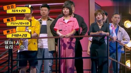 脱口秀大会:呼兰终于得到爆梗王,总榜排名超张博洋!