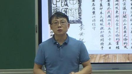 上海市中小学网络教学课程 高二 历史:第20课 北洋军阀时期的、经济与文化